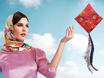 Tesettürlü Bayanlar, Dior Şıklığına Bayılacaksınız