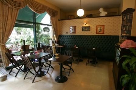 Bahariye'de Huzurlu Bir Mekan Cafe & Shop