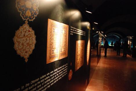 Elyazması Kur'an-ı Kerim Sergisi