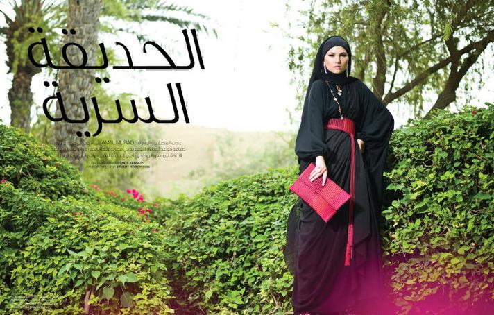 Abaya Modelleri 2011