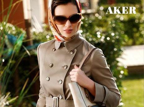 Tesettür Giyim Markası Aker'in 2012 Yaz Pardesü ve Kap Modelleri