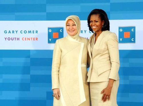 First Lady'ler Chicago'da Bir Araya Geldi