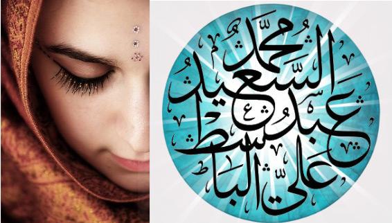 Regaib, Ramazan'ı Müjdeleyen Haberci