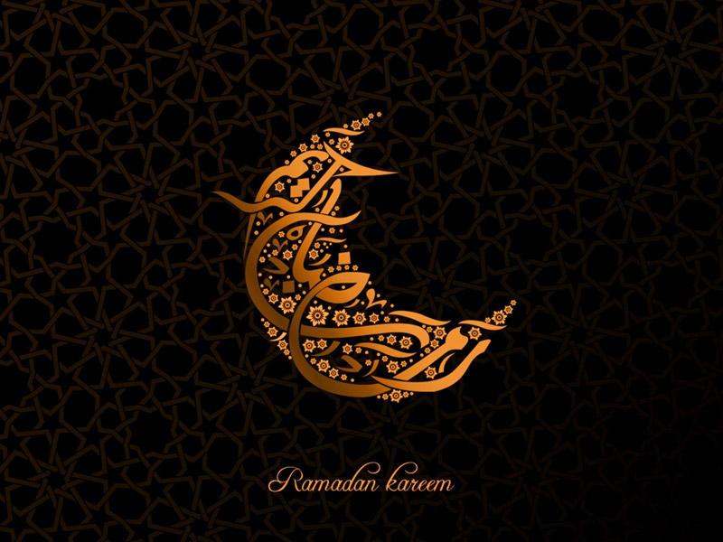 Ramazan Ayı Nasıl Değerlendirmeli?