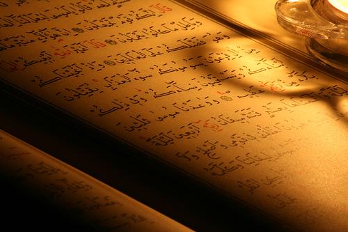 Kur'an Dinliyor muyuz?
