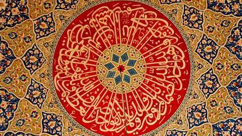 Ayşegül Aldemir Yazıları İlim Kapısında Silinmeyen Yazı  İman Et!