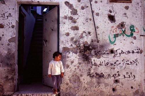 Zeynep Karaca Yazıları Gazze