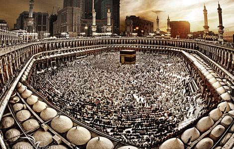 """Hac, Umre ve İnanç Turizmi Fuarı"" Feshane'de!"