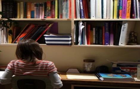 Çocuğunuzun Eğitimiyle Yakından İlgileniyor musunuz?