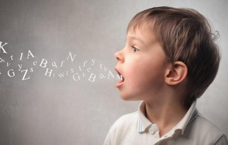Bebeklerde İlk Dil Gelişimi