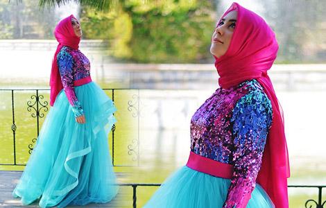 Fatma Sevildi 2013 Tesettür Abiye Koleksiyonu