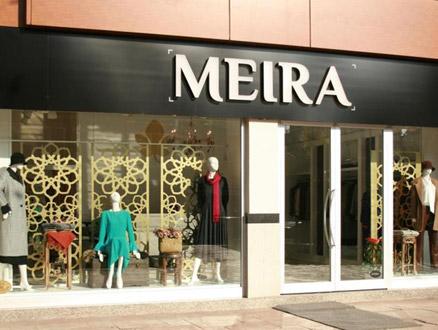 """Erenköy Butiklerinin En Yenisi """"MEIRA"""""""