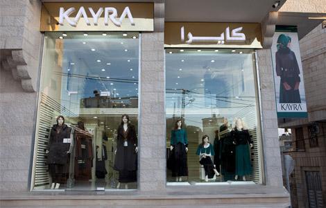 Kayra En Büyük Mağazasını Filistin'de Açtı!