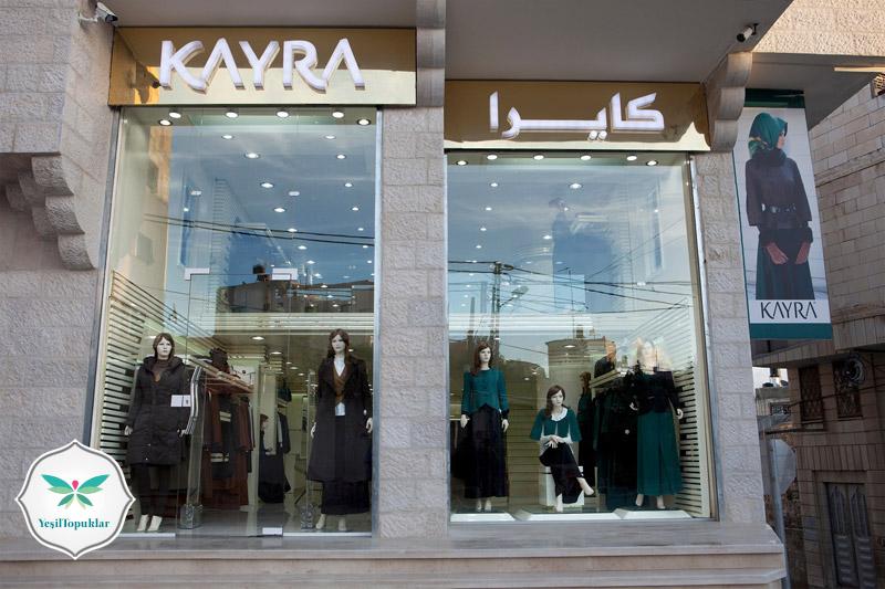 Kayra-Giyim-Mağazaları