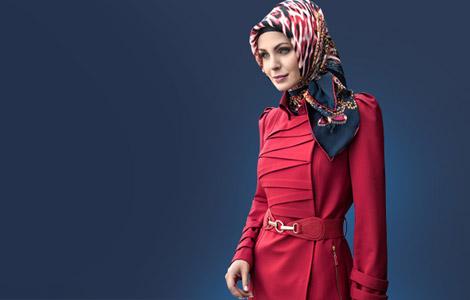 bfcd3b65057eb Markamor-Tesettür-Giyim-Online-Alışveriş   Resimlerle Tesettür Giyim ...