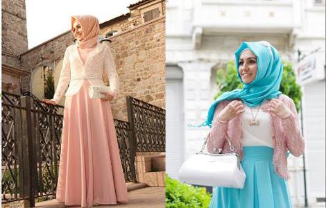 Pınar Şems Tesettür Giyim Modelleri