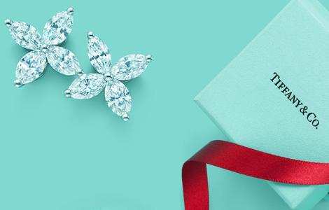 Tiffany & Co. Takı-Aksesuar Modelleri