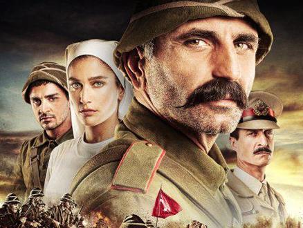 'Çanakkale Yolun Sonu' Filmi 25 Ülkede Vizyonda