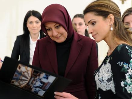 Hayrünnisa Gül, Kraliçe Rania'yı Çankaya Köşkü'nde Ağırladı
