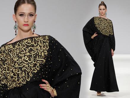 2013'ün En Güzel Tesettür Abiye Modelleri