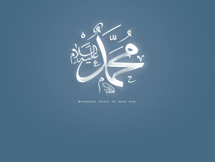 Kutlu Doğum, Efendimiz Muhammed Aleyhisselam ve İnsanlık Onuru