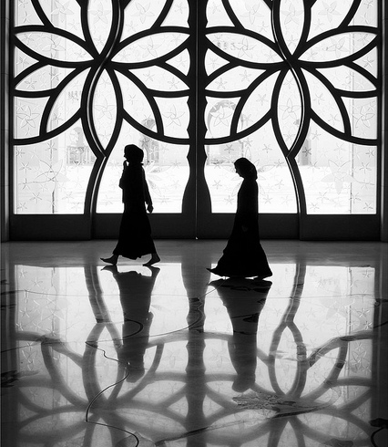 Camilerde-Hanımlara-Özel-Bölüm