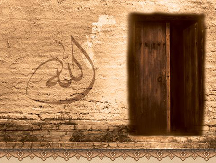 """""""İnsanlar Yalnız Allah'a Güvensinler"""""""