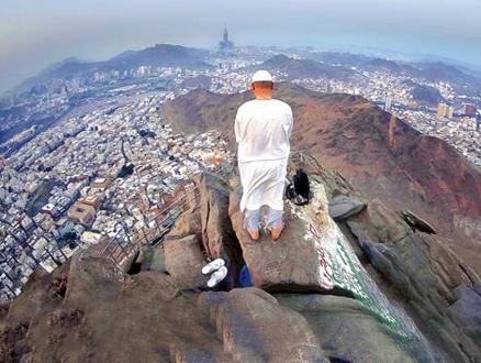 Vahyin Kalbi; Hira Nur Dağı