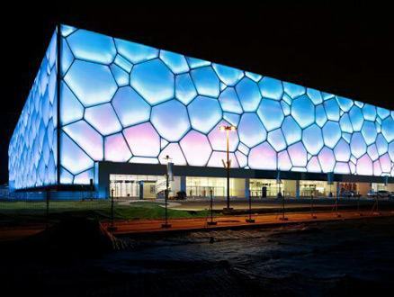 Mimarinin Işıkları