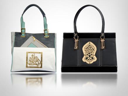 Hatt Art Collection'un En Yeni Çanta Modelleri