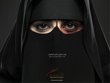 Suudi Arabistan'da Kadına Şiddete Karşı İlk Kampanya