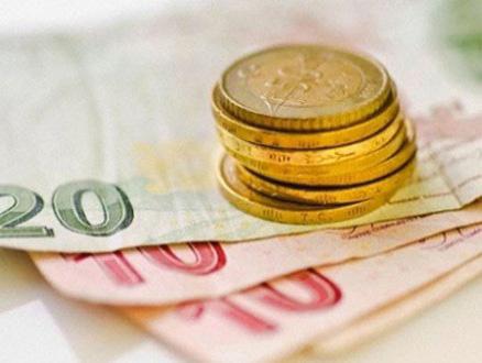 Diyanet 2013 Yılı Fitre Miktarını Belirledi