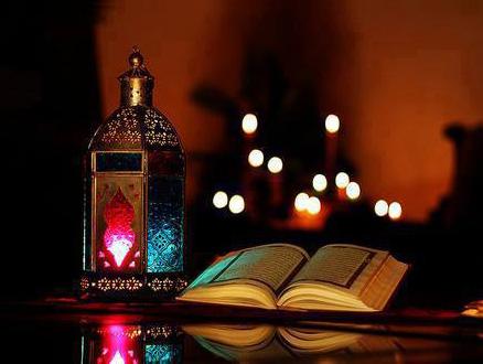 Berat Gecesi Müslümanlar İçin Büyük Fırsat