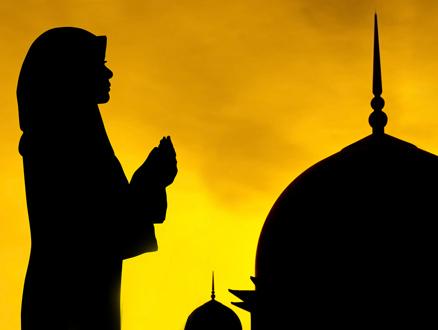 Şimdi Dua Zamanı