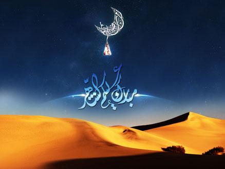 İnanç Umut Sabır; Ramazan Budur