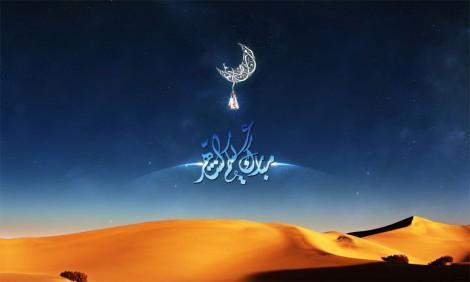 İnanç Umut Sabır Ramazan Budur Türkan Eraslankılıç
