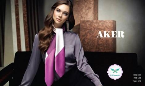 Aker 2013-2014 Sonbahar Kış Tesettür Giyim Modelleri (3)