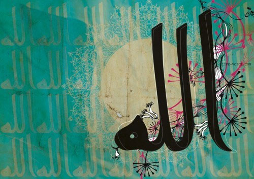 Müslüman mısın, Mümin mi Esra Demir
