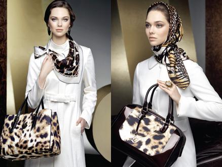 Aker İpek ve Leopar Desenli El Dikimi Çanta Modelleri