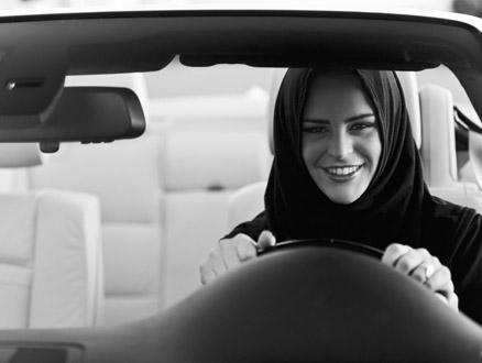 Bir Sivil İtaatsizlik Olarak Kadınların Araba Kullanması