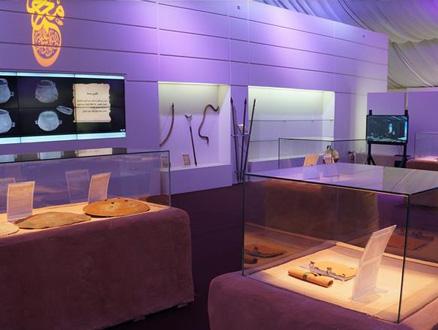 Peygamberimizin Hayatını Anlatan Müze Taif'te