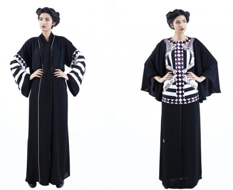 Das Collection Ferace ve Abaya Modelleri
