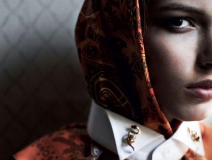 Müslüman Kadının Feminist Etiketiyle İmtihanı