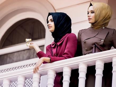 Nihan Giyim'den Genç ve Modern Tasarımlar