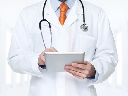 Müslüman Bir Kadın, Erkek Doktora Muayene Olabilir mi?