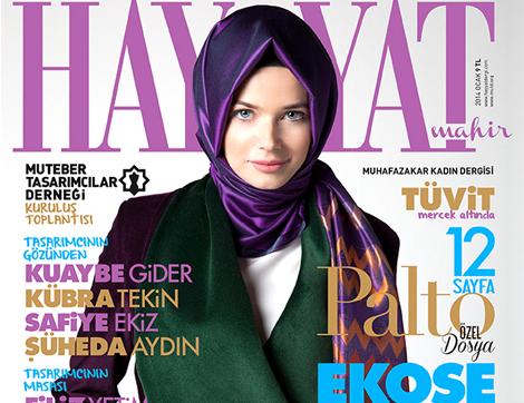 """Muhafazakar Kadın Dergilerinin En Yenisi """"Hayyat"""""""