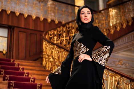 Tesettür Abaya ve Ferace Modelleri 2014 Begüm Collection