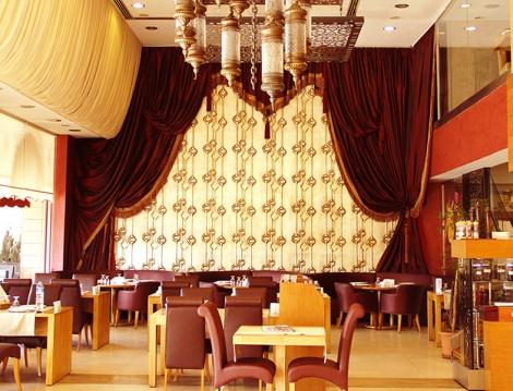 İftar Mekanları Hasırlı Restaurant