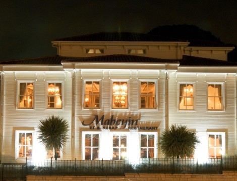İftar Mekanları Mabeyn Restaurant
