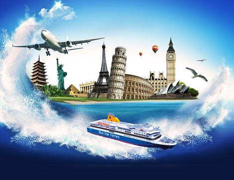 Tatilciler İçin Farklı Stil Önerileri